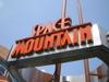 Space_mountain